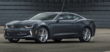 Camaro 4wheel Online Blog Automotive News